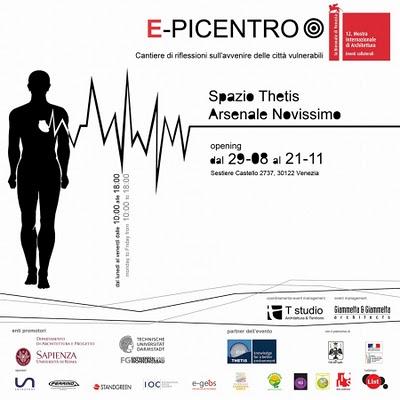 epicentro_invito